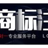 商标注册办理申请logo版权登记杭州公司注册软件著作知识产