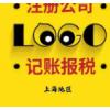 公司注册上海个独有限合伙记账报税企业一般纳税人申请变更公司