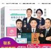 百题斩初级会计职称2022年教材师官方视频网课网络课程考试2021书